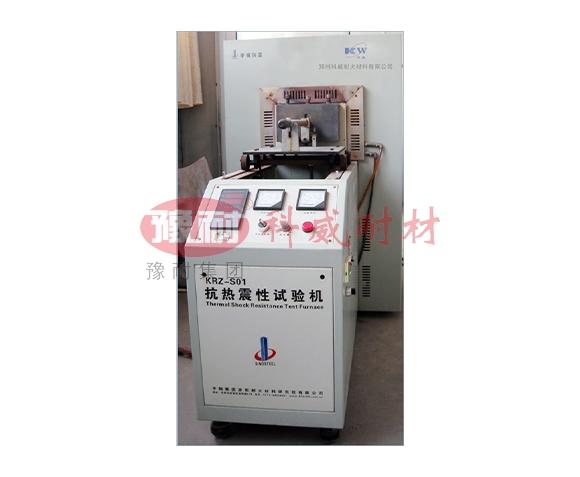 精密检测仪器-抗热震性试验机