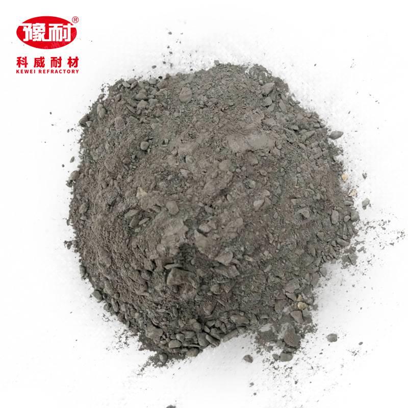 科威耐材厂家供应高铝浇注料 高铝耐火浇注料 耐火度高