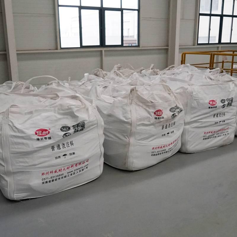 科威耐材厂家供应浇注料 耐火浇注料 普通浇注料